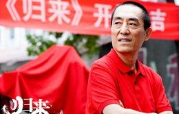 Phim tái hợp Trương Nghệ Mưu – Củng Lợi chính thức bấm máy