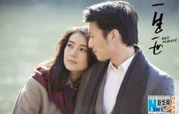 Tạ Đình Phong trở lại phim tình yêu cùng Cao Viên Viên