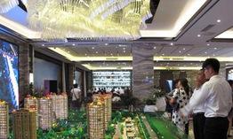 Nhiều công ty BĐS Trung Quốc tìm kiếm vốn tại thị trường quốc tế