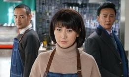 Phim truyện Trung Quốc mới trên VTV1: Đi tìm tình yêu đích thực