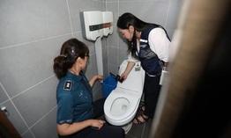 Phát hiện camera quay trộm gắn trong nhà vệ sinh nữ ở đài truyền hình KBS