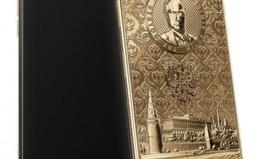 iPhone X vàng ròng in hình tổng thống Putin giá 5.000 USD