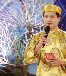 MC Trần Hồng Ngọc