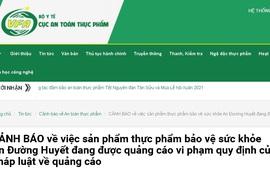 Lợi dụng hình ảnh, uy tín của nhân viên y tế quảng cáo thực phẩm bảo vệ sức khỏe An Đường Huyết