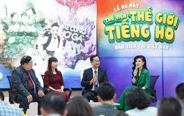 Ra mắt Thư viện tiếng ho đầu tiên tại Việt Nam trên nền tảng số