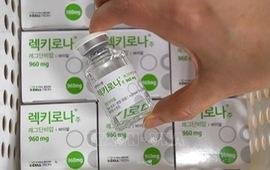Hàn Quốc phân phối thuốc điều trị COVID-19 bằng kháng thể