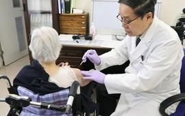 """Nhật Bản chính thức triển khai """"hộ chiếu vaccine"""" và thử nghiệm thuốc vô hiệu hóa virus SARS-CoV-2"""