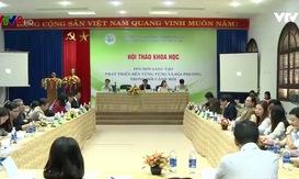 """Hội thảo """"Đổi mới sáng tạo, phát triển bền vững vùng và địa phương"""""""