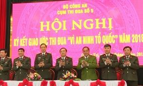 Quảng Trị: Lễ ký kết giao ước thi đua của Công an 6 tỉnh Bắc Trung Bộ