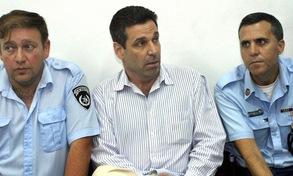 Israel kết tội một cựu Bộ trưởng làm gián điệp cho Iran