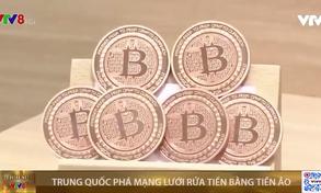 Trung Quốc phá mạng lưới rửa tiền bằng tiền ảo