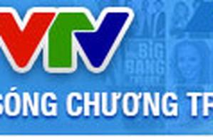 44 năm Truyền hình Việt Nam