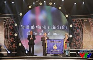 Liên hoan Truyền hình toàn quốc lần thứ 36