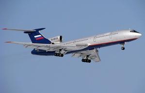 Máy bay của Bộ Quốc phòng Nga gặp nạn
