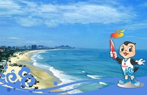 Đại hội thể thao bãi biển châu Á - ABG 2016