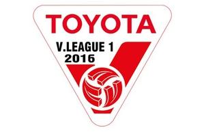 V.League 2016