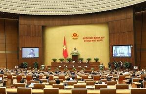Kỳ họp thứ 10 Quốc hội khóa XIV