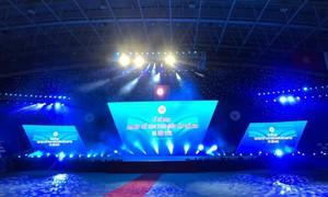 Xem lại Lễ bế mạc Ðại hội Thể thao Toàn quốc lần thứ VIII - 2018
