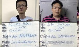 Quảng Nam: Sử dụng mạng Internet lừa đảo nhiều tỷ đồng