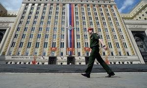 Nga chỉ trích Mỹ khiến Thổ Nhĩ Kỳ mở chiến dịch quân sự ở Syria