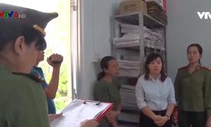 """Phú Yên khởi tố 6 bị can liên quan vụ án """"cố ý làm lộ bí mật nhà nước trong kỳ thi công chức"""""""