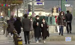 Hàn Quốc cảnh báo gia tăng tấn công bằng mã độc tống tiền
