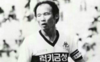 Lucky-Goldstar: 38 năm trước, cầu thủ Park Hang-seo từng hạ