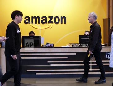 Amazon chính thức tuyên bố địa điểm đặt trụ sở 2