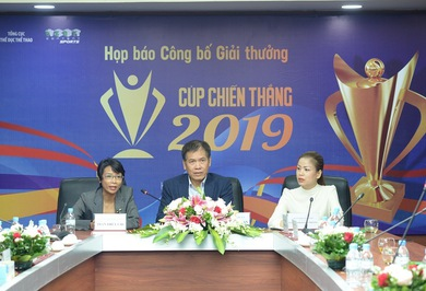 2019 Victory Cup Awards launched with new features