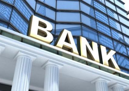 Vietnam plans banks among ASIA's top 100