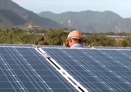 Bidding to determine price of solar power