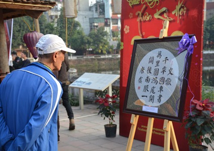 Spring Calligraphy Festival preserves ancient tradition of Tet
