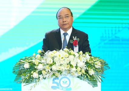 Vietnam National Children's Hospital celebrates 50th anniversary