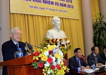 Presidential Office urged to improve quality of its performance
