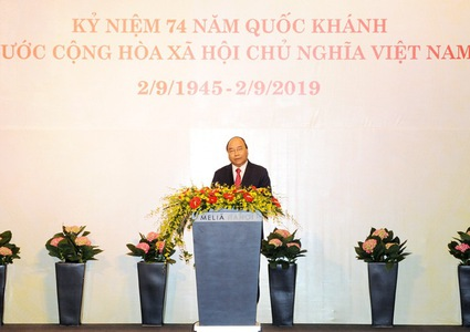 Prime Minister hosts reception celebrating National Day