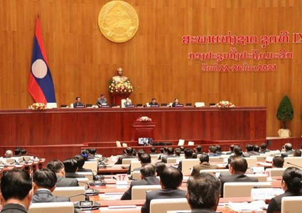 Lao NA approves list of new Government members