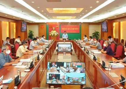 Party Central Committee's Inspection Commission announces fifth meeting's conclusions
