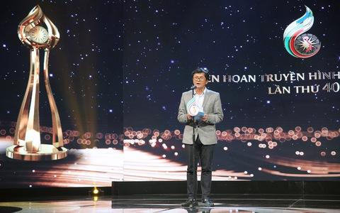Chủ tịch LHTHTQ lần thứ 40 phát biểu tại Lễ Công bố và Trao giải