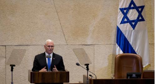 Năm 2019, Mỹ dời Đại sứ quán tới Jerusalem