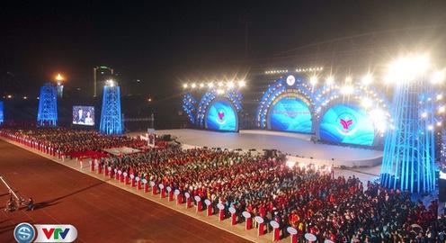 ẢNH: Toàn cảnh Lễ khai mạc Đại hội Thể thao toàn quốc lần thứ VIII năm 2018