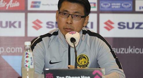 HLV Tan Cheng Hoe: ĐT Malaysia sẽ dồn toàn sức trước ĐT Việt Nam tại Mỹ Đình