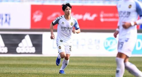 Thi đấu 20 phút, Công Phượng mờ nhạt trong trận thua của Incheon United
