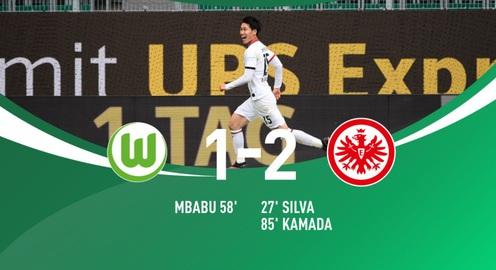Wolfsburg 1-2 Frankfurt: Tiền vệ Nhật Bản sắm vai người hùng