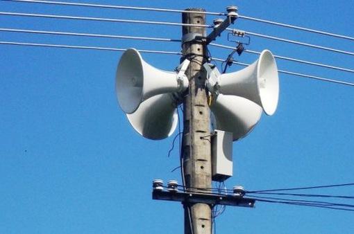 Hà Nội: Lắp đặt 200 thiết bị thông minh thay thế loa truyền thanh phường