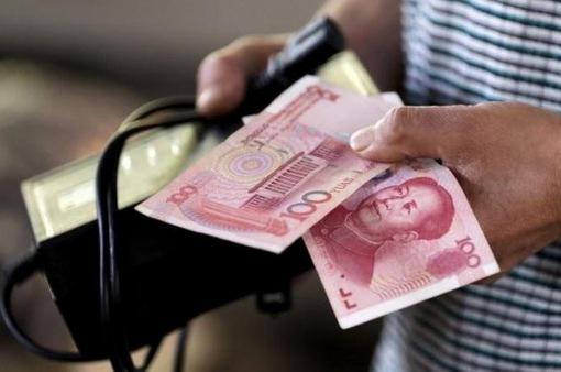 Trung Quốc siết chặt quản lý vay tiêu dùng