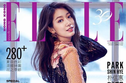 Park Shin Hye: Hạnh phúc của tôi là ưu tiên hàng đầu