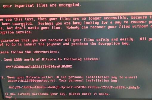 Cảnh báo khẩn về mã độc tống tiền Petya (Petrwrap)