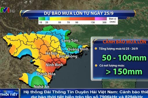 Từ hôm nay, Đông Bắc Bộ và Bắc Trung Bộ mưa lớn trên diện rộng