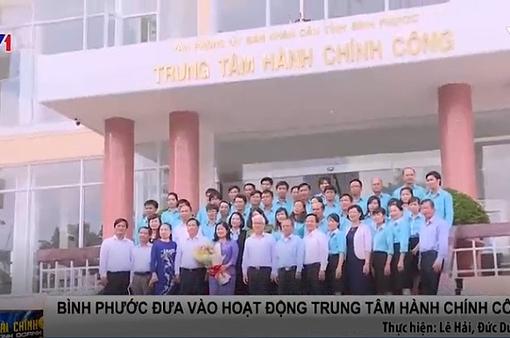Bình Phước chính thức đưa Trung tâm dịch vụ hành chính công vào hoạt động