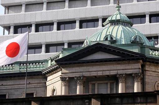 BOJ tiếp tục trì hoãn thời điểm đạt mục tiêu lạm phát 2%